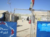 Tábor Al-Tanf