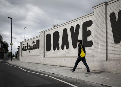 Kampaň BRAVE